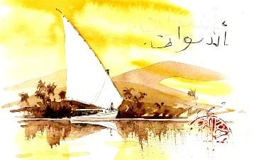 Auf dem Nil (Ägypten)